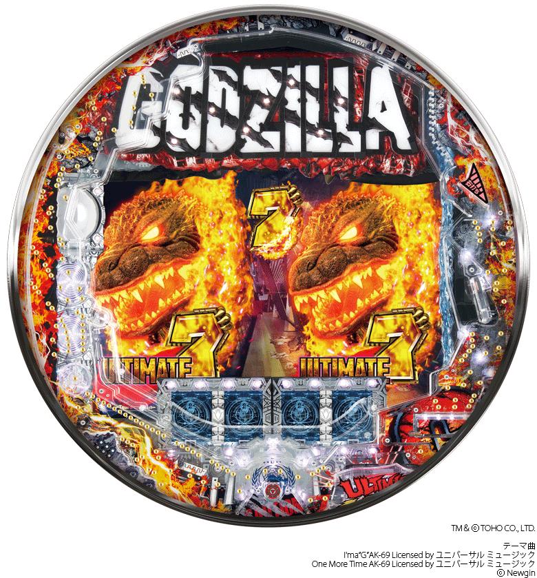 CR真・怪獣王ゴジラL-KH(ニューギン)の盤面・筐体画像