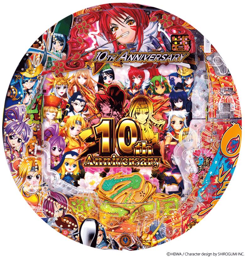 CR戦国乙女5~10th Anniversary~(アムテックス)の盤面・筐体画像