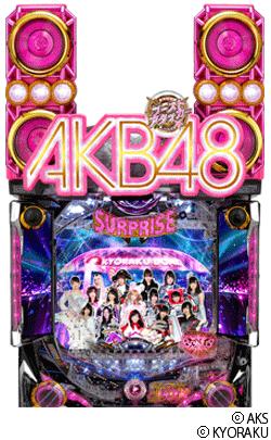 CRぱちんこ AKB48-3 誇りの丘(京楽)