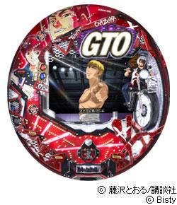 CR GTO