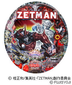 CR ZETMAN -The Animation-