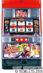 PS2対応ゲームソフト『リオデカーニバル』 発売