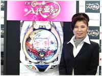 タイヨーエレック:パチンコ新機種『CR演歌の歌姫 八代亜紀』発表