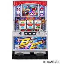 SANKYOから新筐体5号機『バトルリーガーX』登場!