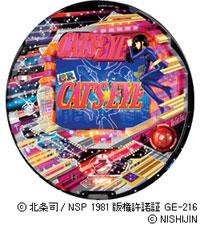人気漫画『キャッツアイ』とのタイアップパチンコ機が西陣より発表!