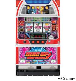 サミーより「ディスクアップオルタナティブ」発売を記念して、超新感覚ダイエット音ゲーが登場!!
