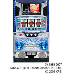 KPE待望の新機種『beatmania』発表!!