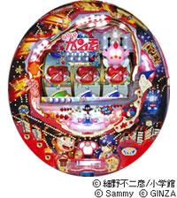 一世を風靡した大人気ギャグ漫画「GU-GUガンモ」がパチンコ機で登場!