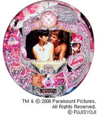 Loveパチに新たな1ページ 超・純愛パチンコ誕生「CRゴースト ニューヨークの幻」藤商事よりデビュー