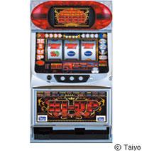 タイヨーから誰でも簡単大量出玉が獲得可能な「ハイアップマシンガンバージョン」登場!