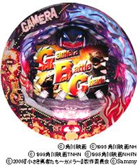 これが新しい死闘(バトル)のかたち! バトル新世代『CRガメラ THE BATTLE PACHINKO』・・・サミーから発売