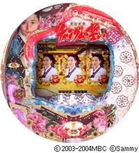 世界的大ヒットを記録した韓国ドラマ「チャングムの誓い」がパチンコ機として登場!