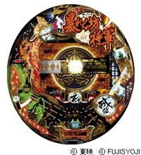 確変の改革・・・勧善懲悪・時代劇シリーズ第二弾『CR新暴れん坊将軍 吉宗危機一髪!』藤商事よりリリース