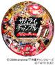 「掟破りのミドルスペック」CRサムライチャンプルー2が発表に!