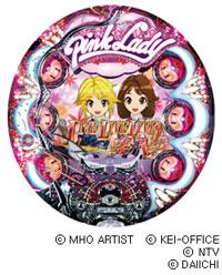 歌って踊って日本をピンクに 『踊るパチンコ CRピンク・レディー2011』 Daiichiよりデビュー