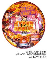 MAX2400!『CRブラックラグーン』が発表に!
