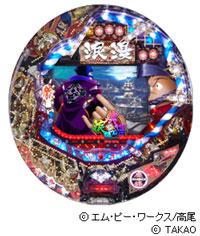 作画モンキーパンチ!『CR元禄義人伝浪漫』・・・・高尾より登場!