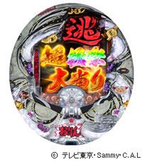 人気時代劇、待望の第2弾! 『ぱちんこCR逃亡者おりん2』……サミーより登場