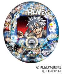 人生は、冒険だ。『CR RAVE エンドレスバトル』藤商事より登場!