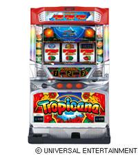 古き佳き時代のアツさを最新システムで再現『トロピカーナ』が発表
