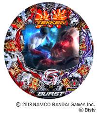 世界屈指の格闘ゲームついにパチンコ化! ビスティより『CR鉄拳』発表!