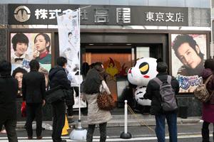 東京支店の入口ではキレパンダが集まったファンを誘導