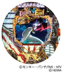 『消されたルパン』の正統後継機が遂に登場!『CRルパン三世~Lupin The End~』