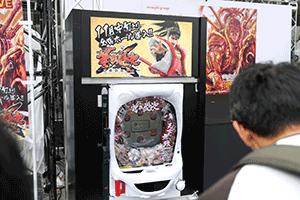 導入間近『花の慶次X(イクサ)』実機も展示された