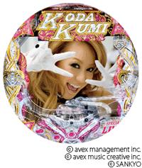 新生・倖田來未はガチクルーン搭載!『FEVER KODA KUMI V SPECIAL LIVE BIG or SMALL』