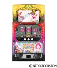 おしりペンペンパワーアップ!!『シンデレラブレイド3』発表
