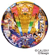 時間内にVを狙うゲーム性が斬新!『CRA大江戸学園~神~』