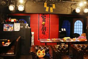 ぴなふぉあ壱番星劇場店 店内