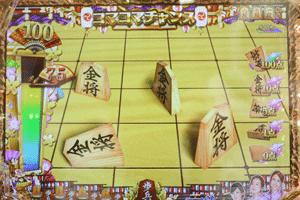 コマコマチャンスは回り将棋風にサイコロ代わりにコマを振る