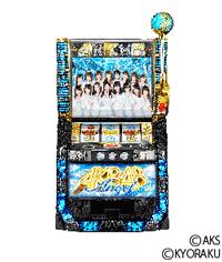 シリーズ初のノーマルタイプ!『ぱちスロAKB48 エンジェル』発表