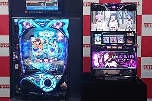人気アニメとのタイアップマシンが2機種同時にお目見え!