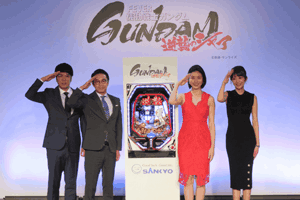劇場版ガンダムシリーズ不動の人気No.1作品がパチンコで登場