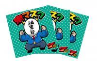 【6/23(土)】スロット専門店メッセ足利店の6月23日を鬼マスクが調査だ!