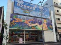 【9/8(土)】並びは控え目でも優秀機種が見つかるお店!エスパス稲毛駅前新館へガチますくが取材へ!