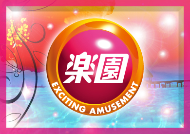 楽園松戸本館のロゴ
