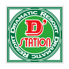 D'ステーション浜野店のロゴ