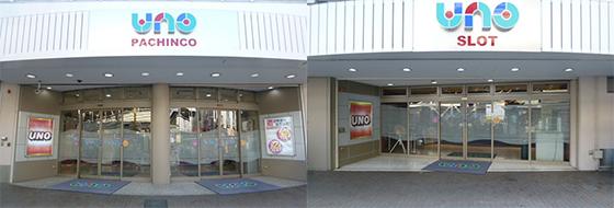 上尾UNO1号店・2号店の外観