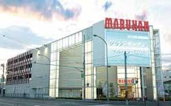 マルハン 都筑店の外観