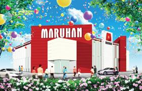 マルハン マルハン十和田店