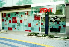 ZENT 大垣駅前店の外観