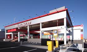 MEGAコンコルド1020豊田インター店の外観