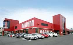 マルハン マルハン 児島店