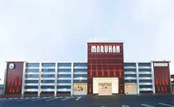 マルハン 名取店の外観