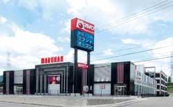 マルハン 薩摩川内店の外観