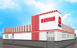 マルハン筑西店の外観