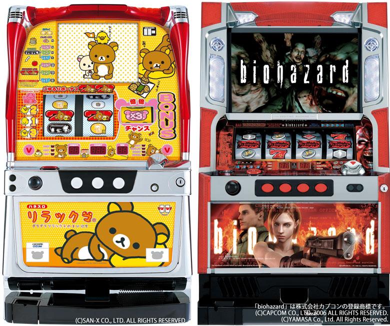『ハネスロ リラックマ(オーイズミ・2011年)』(左)はパッと見だと2リールだが、右側の「倍々リール」もメインリール。『パチスロ「バイオハザード」(山佐・2008年)』(右)はメインリールが4本で停止ボタンも4つ